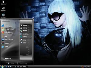 Lady GaGa电脑主题