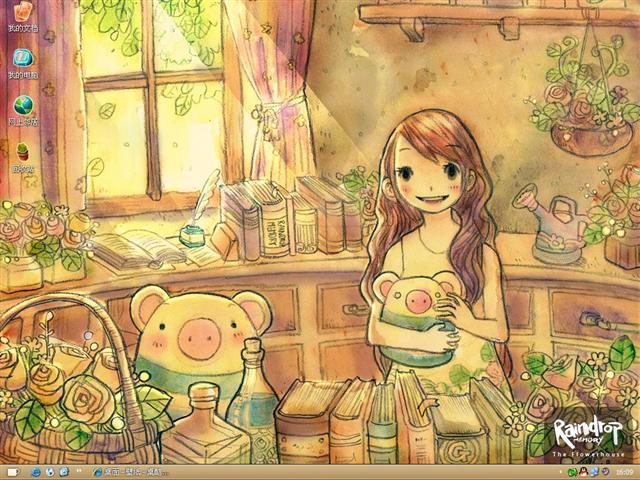 鼠绘小女孩桌面主题