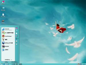 天使的梦想电脑主题