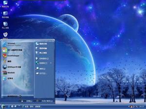 幽静的美丽世界电脑主题