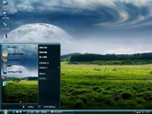 梦幻世界Ⅱ电脑主题
