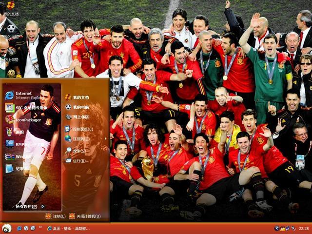 西班牙足球队桌面主题