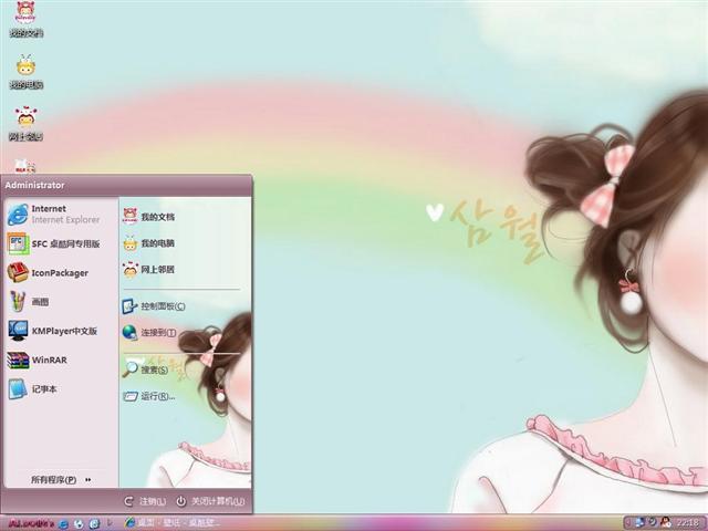 彩虹女孩桌面主题