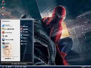 蜘蛛侠Ⅵ电脑主题