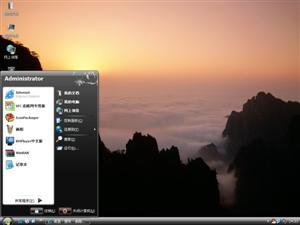 中国山水风景电脑主题