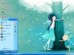 童话世界Ⅱ电脑主题