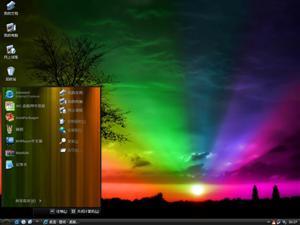 夕阳彩虹电脑主题
