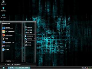 黑色个性电脑主题