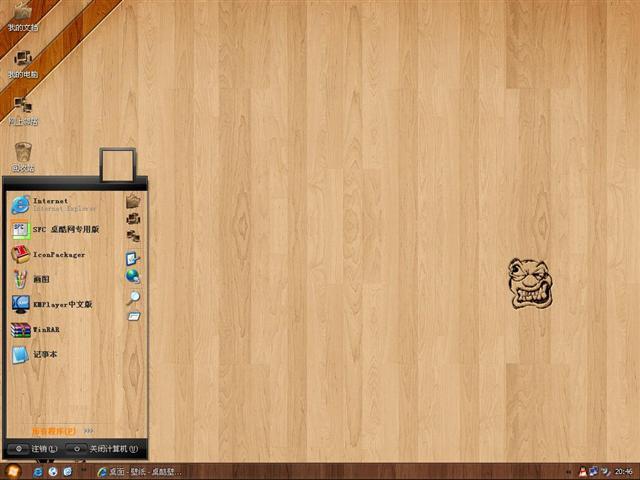 木质Ⅱ桌面主题