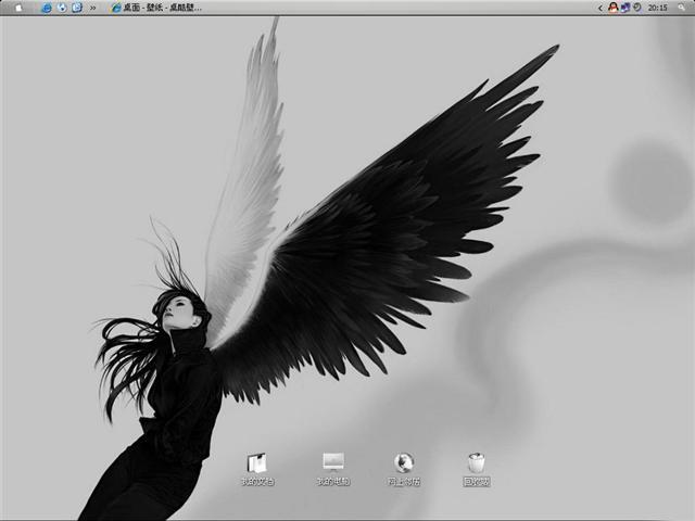 非主流-天使之翼桌面主题