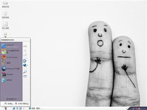 趣味双指电脑主题