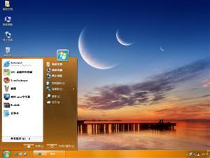 夕阳电脑主题