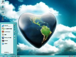 充满爱的地球电脑主题
