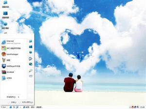 两个人的爱情世界电脑主题