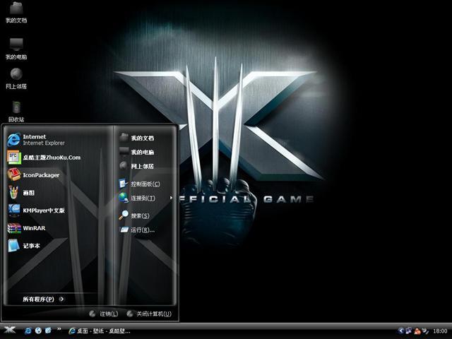 X战警Ⅳ桌面主题