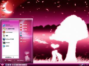 2010七夕情人节Ⅱ电脑主题