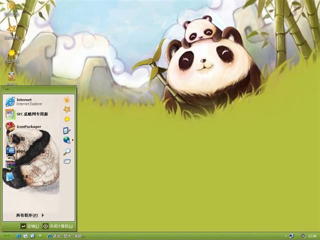 熊猫乐园桌面主题