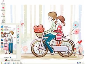 2010七夕情人节Ⅲ电脑主题