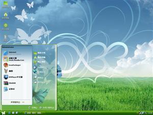 绿野蝴蝶电脑主题
