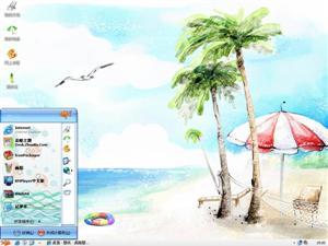 梦幻假日海滩电脑主题