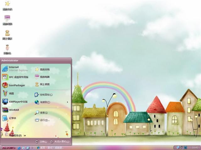 彩虹卡通世界桌面主题