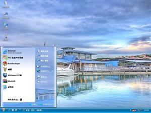 蓝色度假屋电脑主题
