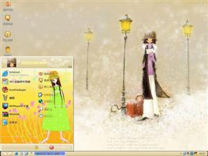 手绘浪漫少女电脑主题