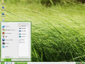 绿色植物Ⅱ电脑主题