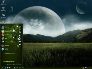 梦幻大自然电脑主题
