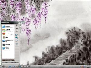水墨中国风Ⅳ电脑主题