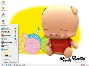 毕加猪Ⅵ电脑主题