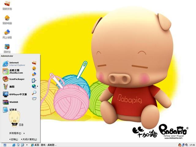 毕加猪Ⅵ桌面主题