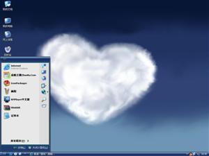 心形Ⅳ电脑主题