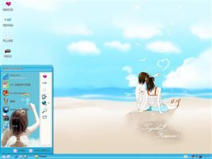 情系沙滩电脑主题