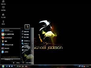迈克尔・杰克逊Ⅵ电脑主题