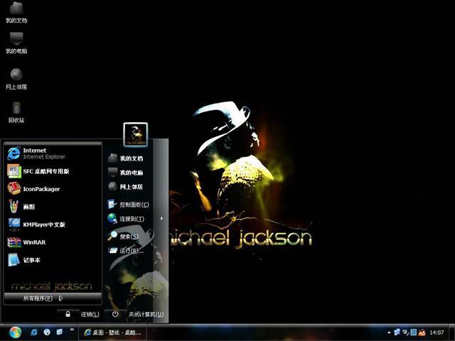 迈克尔 杰克逊Ⅵ电脑主题