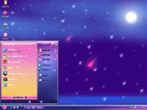 浪漫流星雨电脑主题