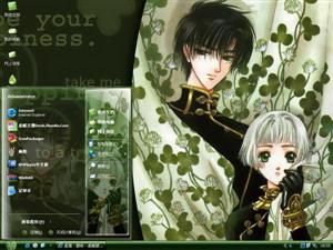 暗绿帘花电脑主题