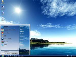湖中小岛电脑主题
