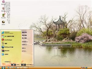 江南风景电脑主题