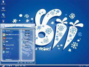 2011迎新年电脑主题