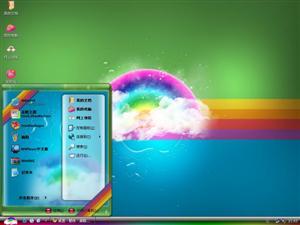 七色彩虹电脑主题