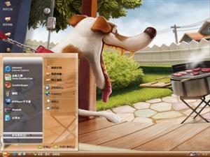3D贪吃狗电脑主题