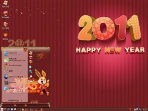 2011新年主题电脑主题