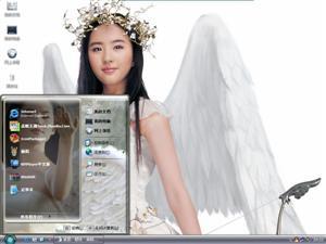 刘亦菲天使电脑主题