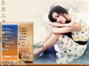 刘诗诗美女电脑主题