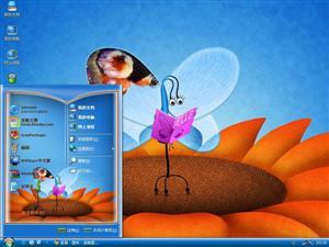 蝴蝶的蜕变电脑主题