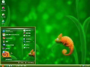绿色卡通世界电脑主题