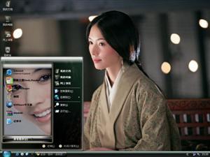 林志玲美女电脑主题