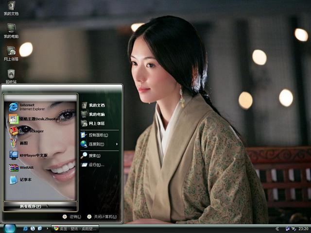 林志玲美女电脑主题图片